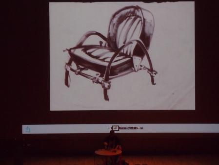 Conferencia Ron Arad